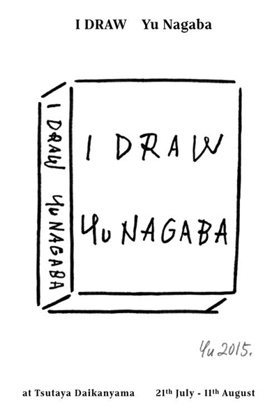 © Yu Nagaba