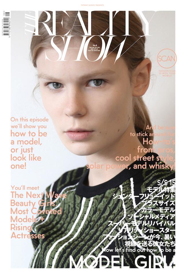 『The Reality Show Magazine』最新号のカバーガールは、今最も忙しいランウェイモデルと言われる Alexandra Elizabeth (アレキサンドラ・エリザベス)