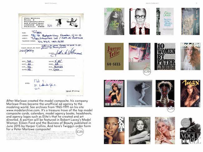 """モデル業界の重鎮 Peter Marlowe (ピーター・マーロウ) が明かす、モデルにとって必要不可欠な """"あの紙"""" の誕生秘話 (『The Reality Show Magaizne』No.8 p34 参照)"""