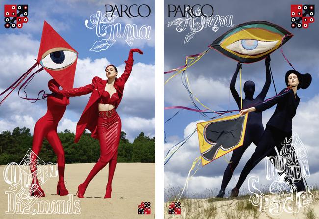 © 2015 PARCO CO.,LTD.