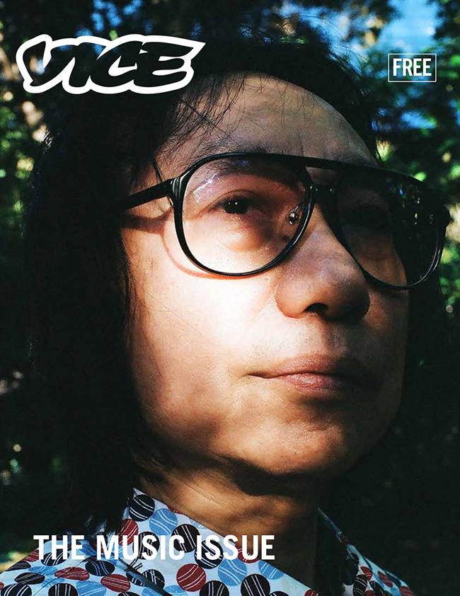 『VICE MAGAZINE』 Cover |© VICE MAGAZINE