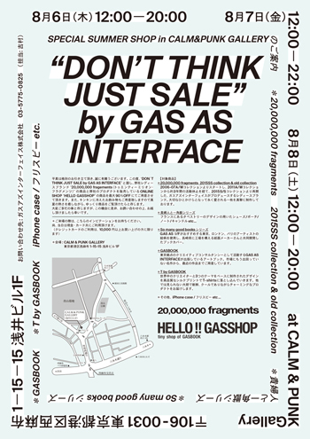 © GAS AS INTERFACE