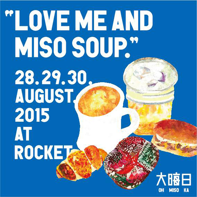 LOVE ME AND MISO SOUP.