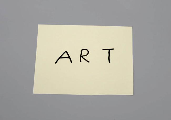 """"""" Art (5829) """", 2015, 15 x 20 cm"""