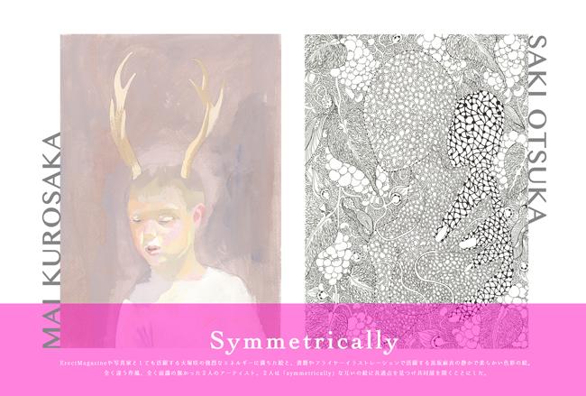 symmetrically