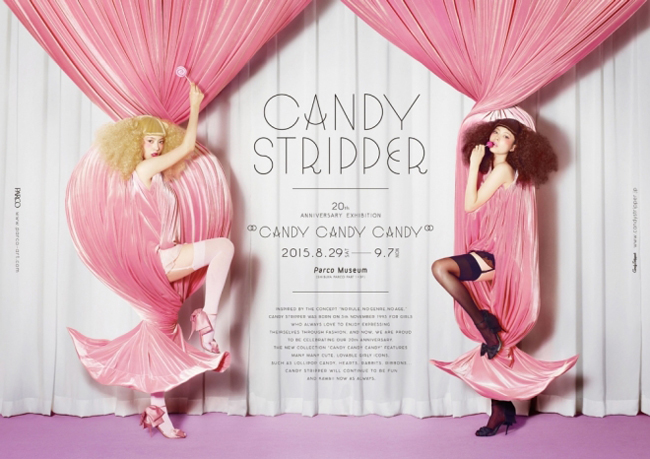Candy Stripper 20th Anniversary Exhibition 「CANDY CANDY CANDY」