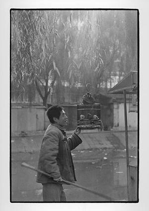 「北京」 1996 ©Kazuo Kitai