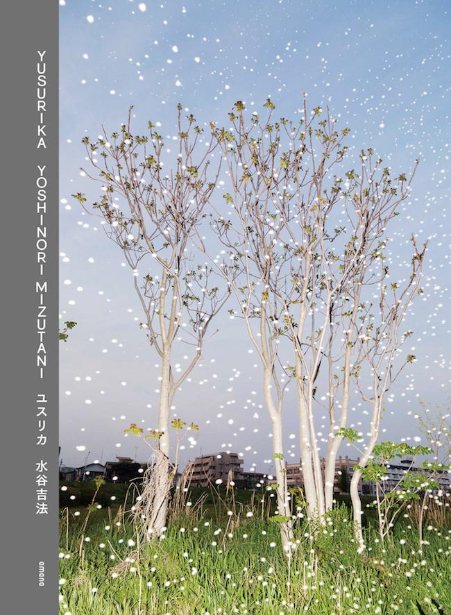 水谷吉法 写真集「YUSURIKA」頁数: 96ページ、312 × 228 mm、¥ 5,000