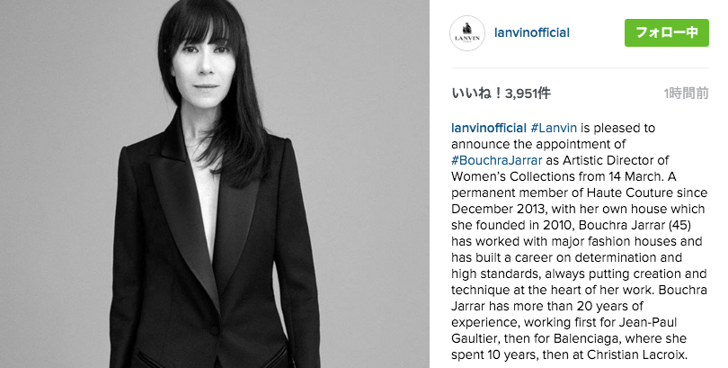 Source: Lanvin's Instagram