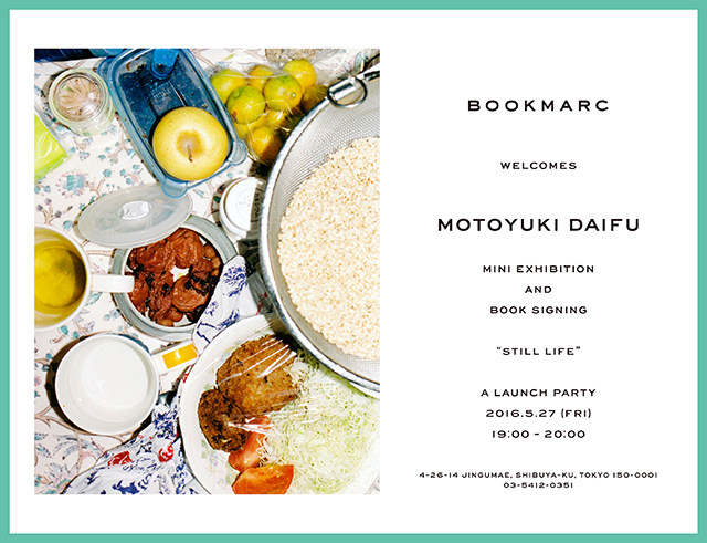 Motoyuki Daifu Mini Exhibition