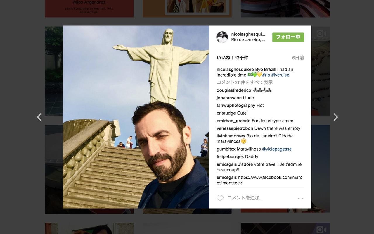 Nicolas Ghesquière's Instagram