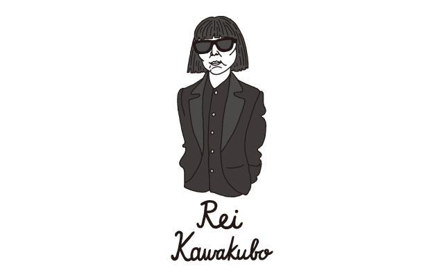 reikawakubo1