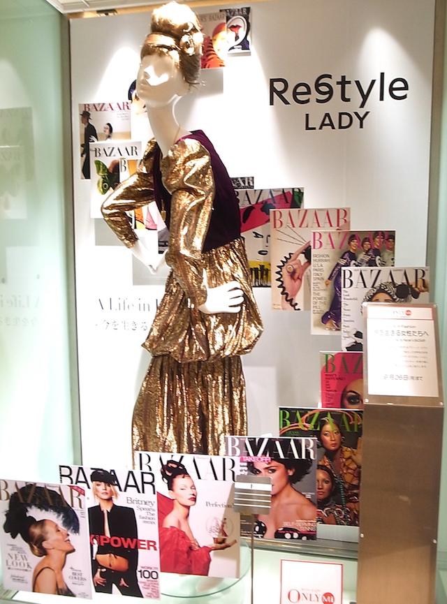 EVA fashion art ×『Harper's BAZAAR』