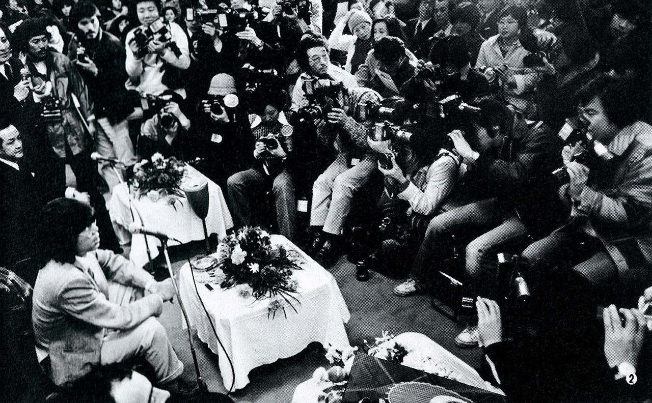 1978年 日大講堂にて