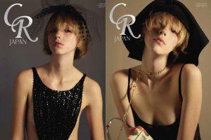 ©︎CR Fashion Book