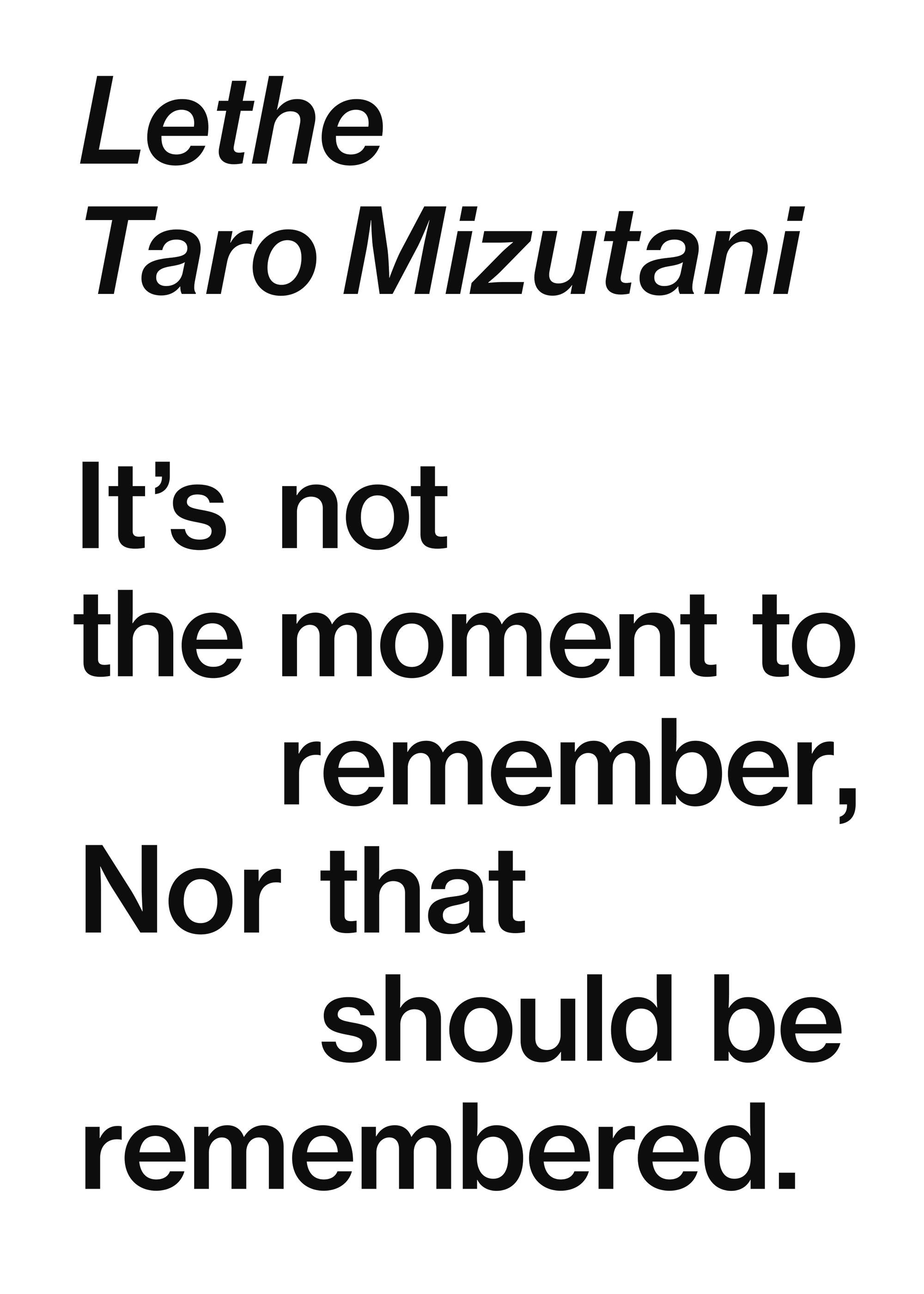 『Lethe Taro Mizutani』keys、無線綴じ128ページ(4色)+表紙+別紙、W215 × H304 mm、500部、¥4,500