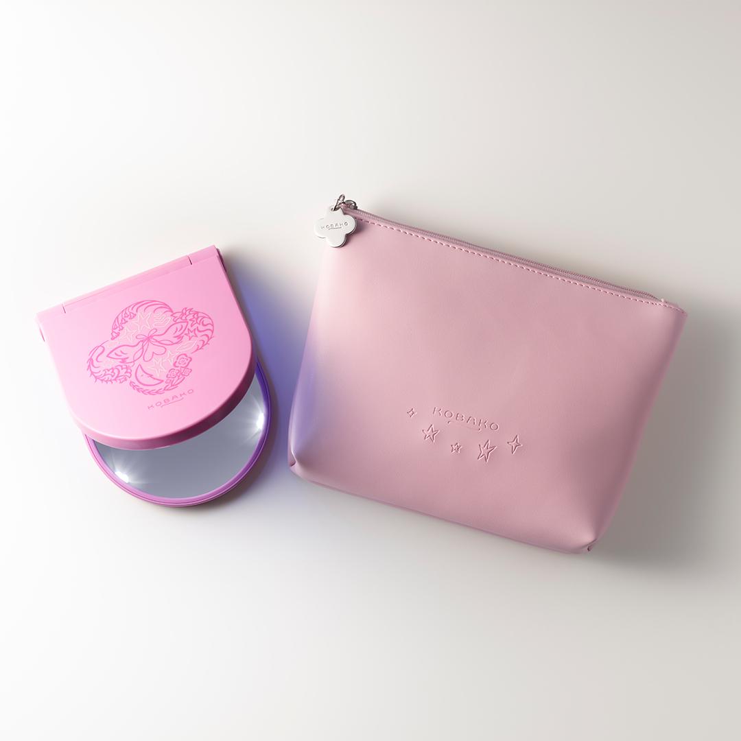 KOBAKO コスメティックミラーセット ピンク ¥5,000 (11月6日限定発売)