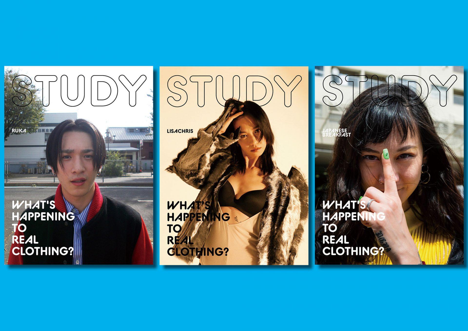 『STUDY7』164ページフルカラー/B5変型  ¥2,200