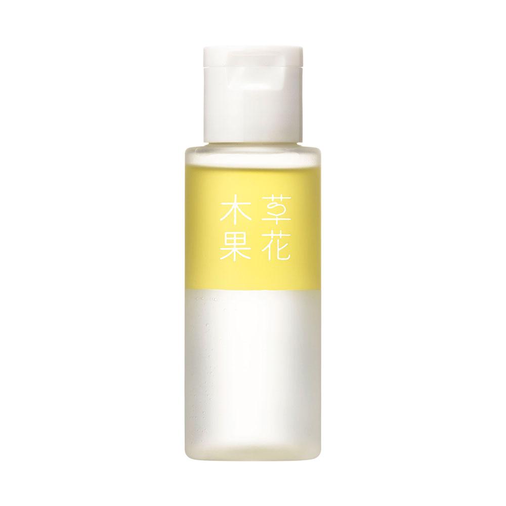 草花木果 ゆずの恵み 美容オイル 50ml ¥3,000 (12月3日発売)