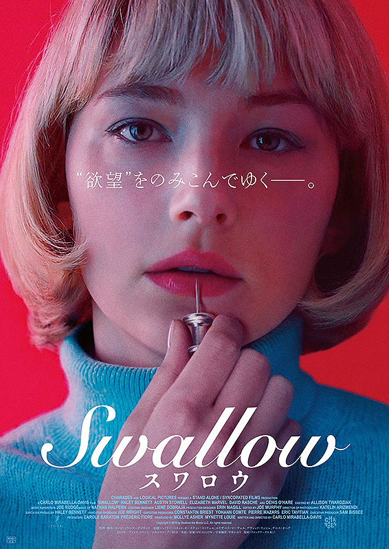 ©︎2019 by Swallow the Movie LLC. All rights reserved.