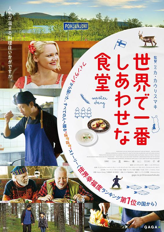 ©︎Marianna Films